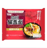 BAIJIA Sichuan Broad Noodle Pickled Vegetable& Beef Flavor 115g