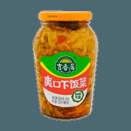 JI XIANG JU Appetizing Pickles 426g