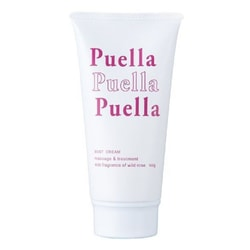 PUELLA Bust Massage & Treatment Cream 100g