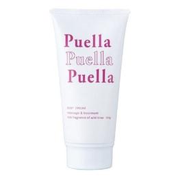 PUELLA Bust Massage & Treatment Cream 100g