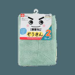 日本LEC 超细纤维强力去污免洗涤剂多功能清洁抹布 2枚入
