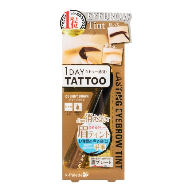 Product Detail - K-PALETTE 1 DAY TATTOO Long Lasting Tinted Eyebrow #01 Light Brown 1pc - image 0