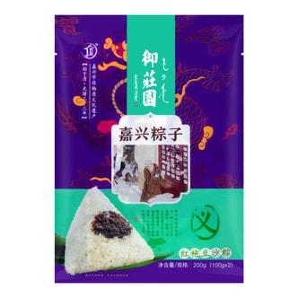 御庄园 嘉兴粽子 红袍豆沙粽 2只装 200g