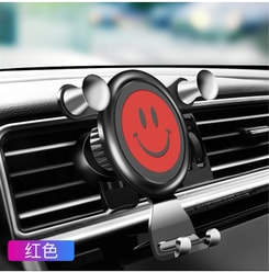 LORDUPHOLD Gravity Air Vent Mount Holder Mobile Smartphone Stand Universal Car Bracket Red 1 pcs