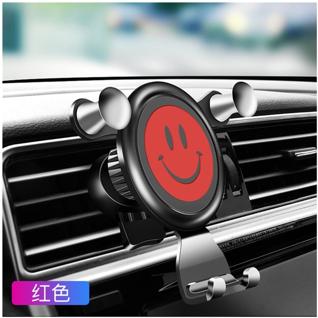 Product Detail - LORDUPHOLD Gravity Air Vent Mount Holder Mobile Smartphone Stand Universal Car Bracket Red 1 pcs - image 0