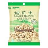 中国名牌洽洽  烤花生 生香蒜味 300g