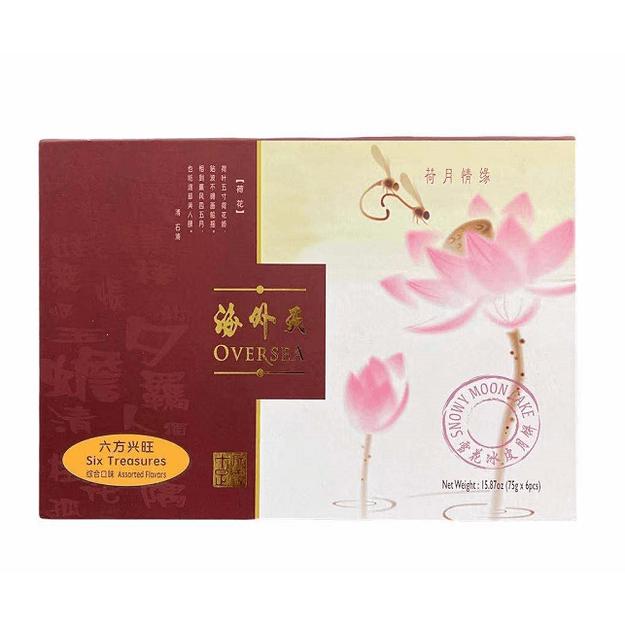 商品详情 - 海外天 综合口味雪花冰皮月饼 15.87 oz - image  0