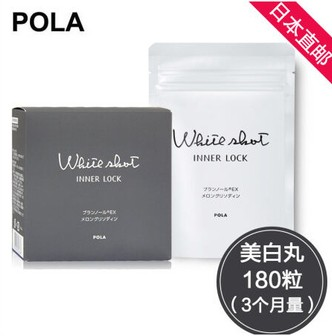 POLA White Shot Inner Lock IX Supplement 180Tablets