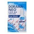 日本SATO佐藤 DORAMA-NEO洗眼用眼药水15ml 温和泪水配方
