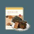 【中国直邮】网易严选 藏在海苔中的台式风味 海苔夹心脆 猪肉口味 35g