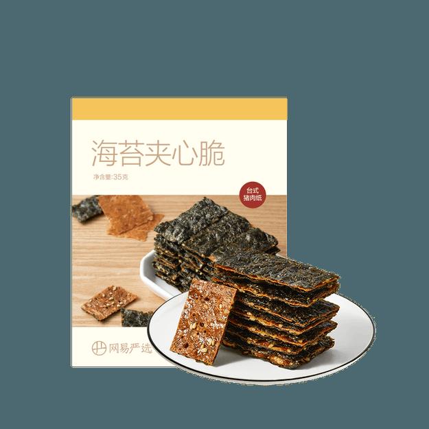 商品详情 - 【中国直邮】网易严选 藏在海苔中的台式风味 海苔夹心脆 猪肉口味 35g - image  0