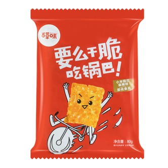 百草味 小米锅巴 麻辣味 80g