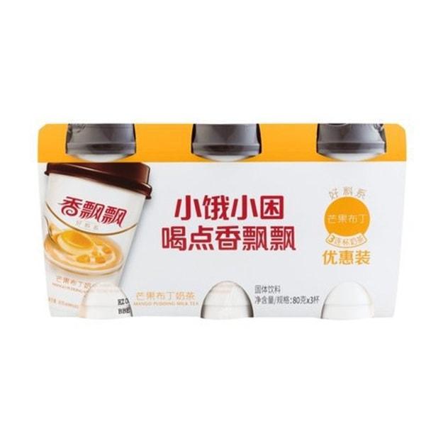 商品详情 - 香飘飘 好料 芒果布丁奶茶 3杯装 80g - image  0