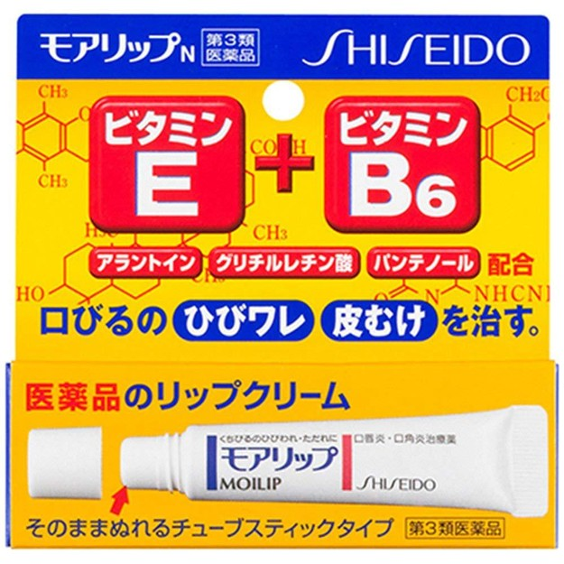 Product Detail - SHISEIDO MOILIP Medicated Lip Cream Balm 8g - for Dry & Chopped Lip Care - image 0