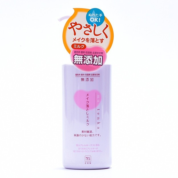 COW No Additives Makeup Remover 150ml