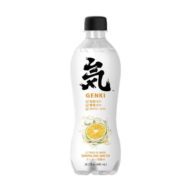 Product Detail - Genki Forest Kaman Orange Soda Water 480ml - image 0