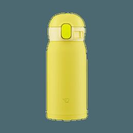 ZOJIRUSHI 象印||多色便携不锈钢保温杯||SM-WA36YA 柠檬色 360ml