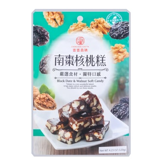 WEI CHER Black Date And Walnut Soft Nougat Candy 120g