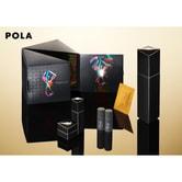 【日本直邮】POLA 2017圣诞套装  黑BA化妆水 套装 11月1日限量发售