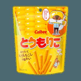 CALBEE Corn Snack 35g