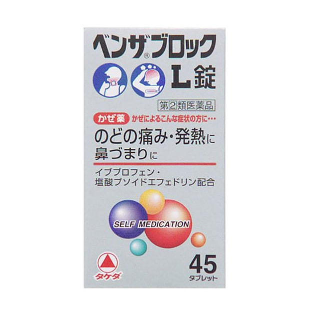 Product Detail - TAKEDA Cold Medicine For Sore Throat & Fever & Nasal Congestion 45tablets - image  0