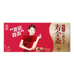 SHOU QUAN ZHAI Ginger Tea- Red Sugar Flavor 12gx30pcs