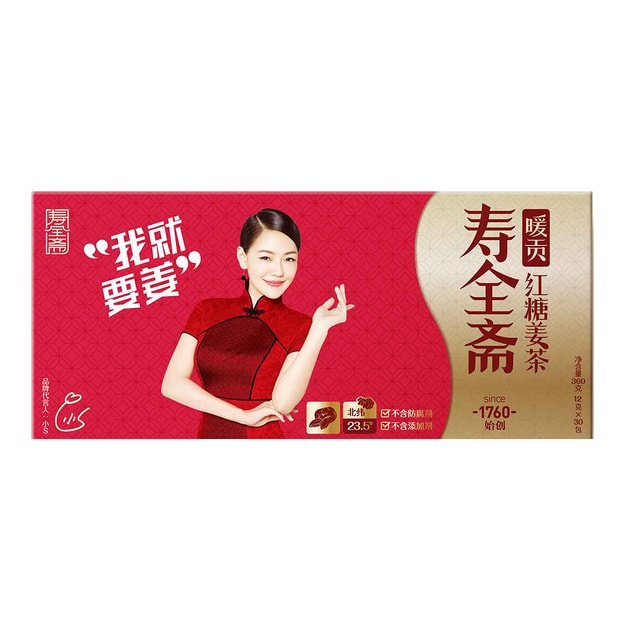 Product Detail - SHOU QUAN ZHAI Ginger Tea- Red Sugar Flavor 12gx30pcs - image 0