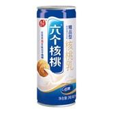 YANGYUAN Walnut Drink 240ml