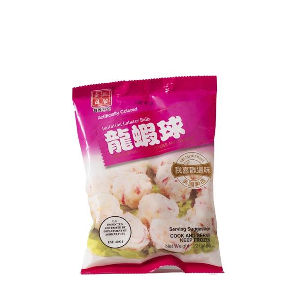 商品详情 - 一日三餐 龙虾球 8oz - image  0