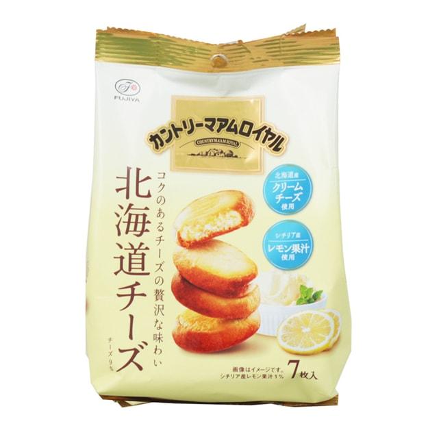 商品详情 - 【日本直邮】FUJIYA不二家 北海道乳酪芝士柠檬曲奇 7枚装 - image  0