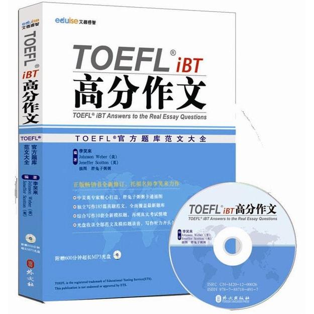 商品详情 - TOEFL iBT高分作文:TOEFL官方题库大全(附MP3光盘1张) - image  0