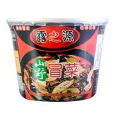 LUZHIYUAN Sichuan Instant Hot Pot 228g