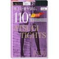 日本ATSUGI厚木 天鹅绒110D发热裤袜 #黑色 L-LL号 2双入