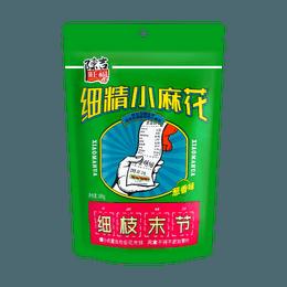 Twist Cracker Scallion Flavor 160g