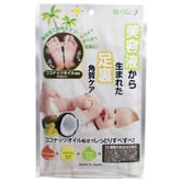 BABY FOOT Easy Peeling Pack