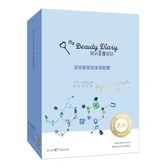 MY BEAUTY DIARY Hyaluronic Acid Moisturizing Mask 8sheets