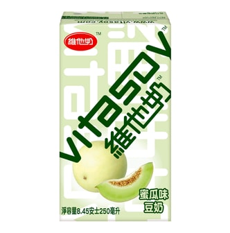 VITASOY Melon Flavored Soy Drink 250ml