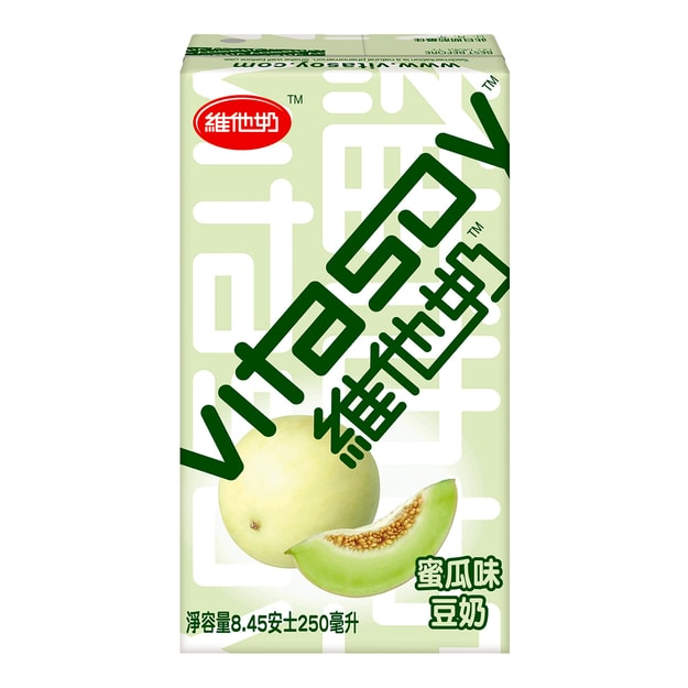 Product Detail - VITASOY Melon Flavored Soy Drink 250ml  - image 0
