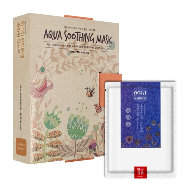Product Detail - NO:HJ  Aqua Soothing Collagen Mask Box 10pcs - image 0