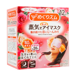 MegRhythm Gentle Steam Warming Eye Mask Rose 12 Sheets