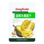 NANGUO Golden Pillow Durian Dry 100g