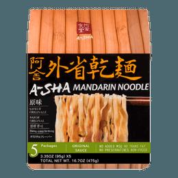 A-SHA Mandrain Noodle 5packs -Original Flavor 475g