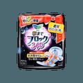日本KAO花王 LAURIER乐而雅 超吸收量多夜用卫生巾 34cm 16片入