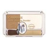 CANMAKE Nose Shadow Powder Shading+Highlight N 02