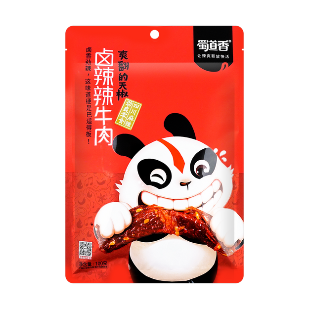 Product Detail - SHUDAOXIANG Braised spicy beef 100g - image 0