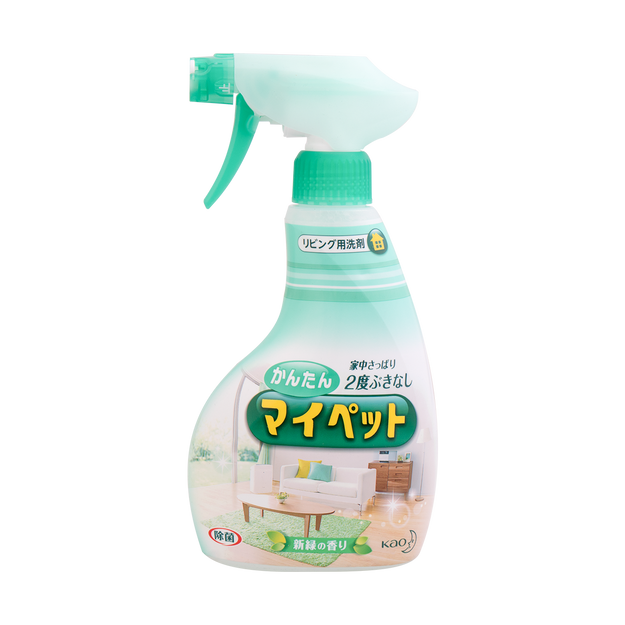 KAO Multi Purpose Household Cleaner Spray 400ml Safe for Pets