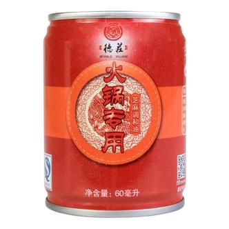 MORALS VILLAGE Hot Pot Sesame Oil 60ml