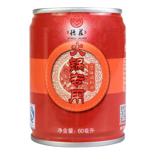 Product Detail - MORALS VILLAGE Hot Pot Sesame Oil 60ml - image 0