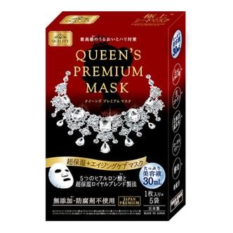 日本QUALITY FIRST 皇后的秘密 深层保湿面膜 5片装
