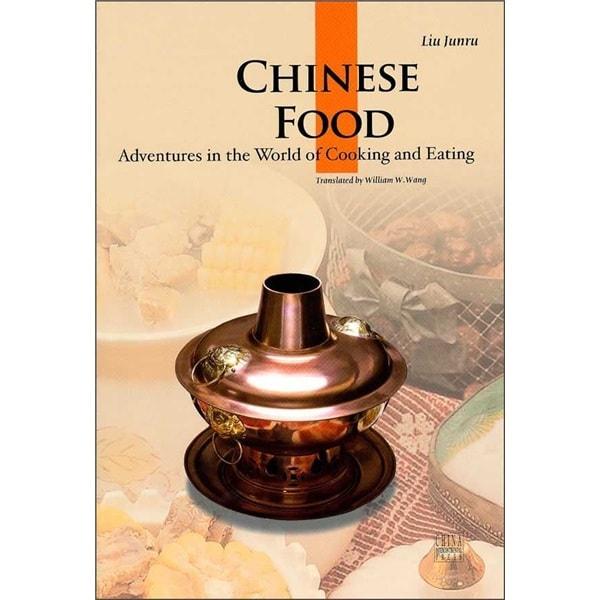 Yamibuy.com:Customer reviews:人文中国:中国饮食(英文版)
